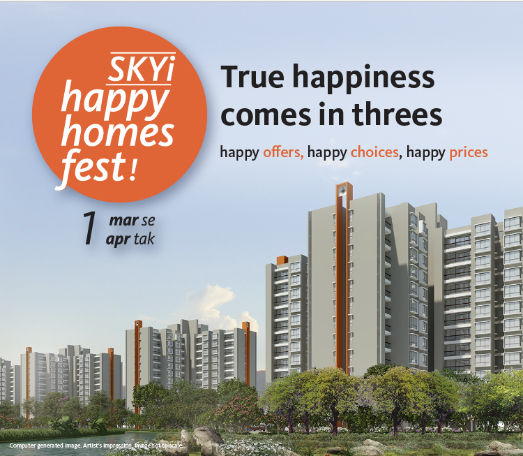 Happy Homes Fest!